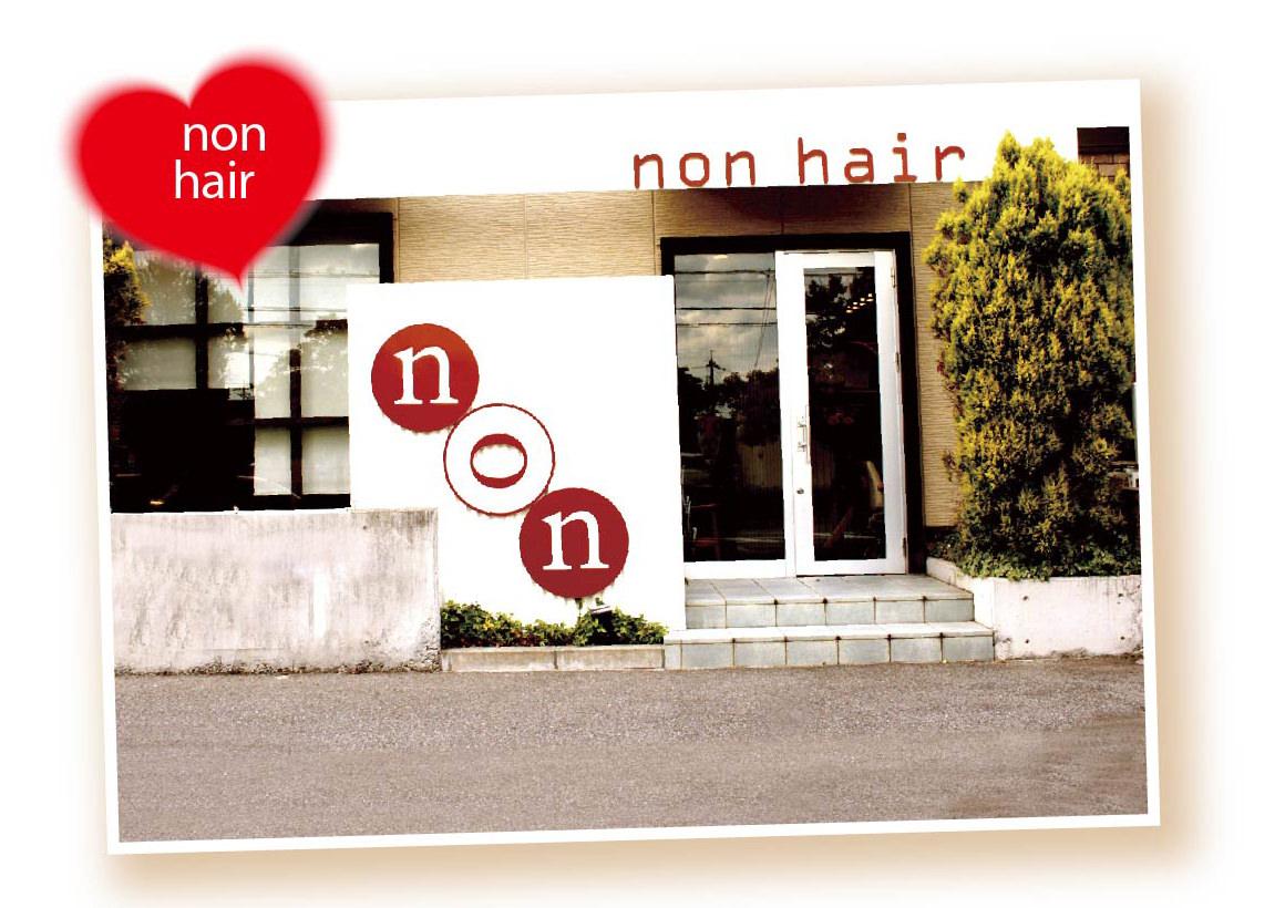non hair 東尾道駅前店